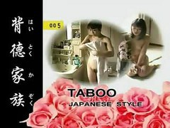 Asian, Japanese, Taboo japanese style vol 1