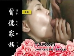 Asian, Japanese, Taboo japanese style 3 2