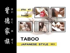 Asian, Japanese, Taboo japanese style vol.1 xlx